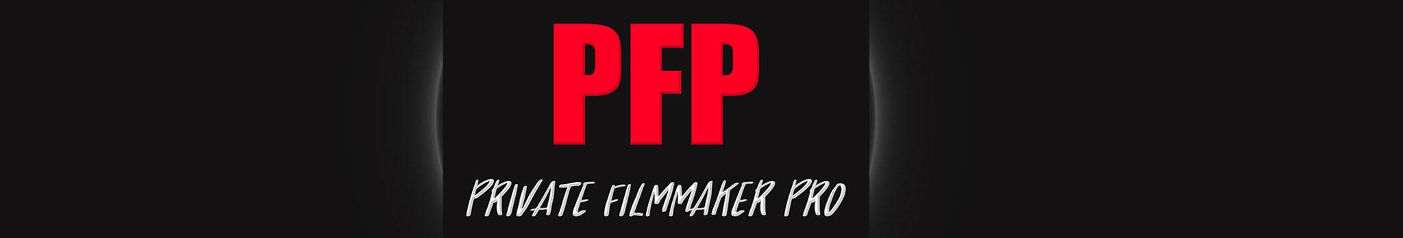 動画の制作方法の解説ブログ|PHP Private Filmmaker Pro